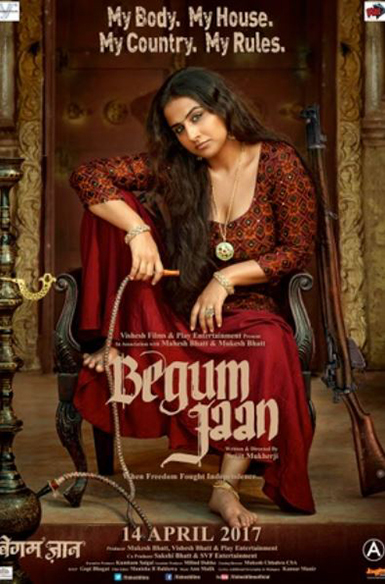 Begum Jaan, Vuulr Global Content Marketplace