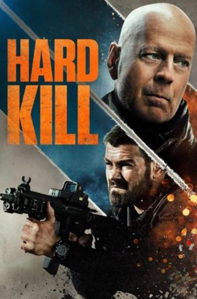 Hard Kill, Vuulr The Global Content Marketplace