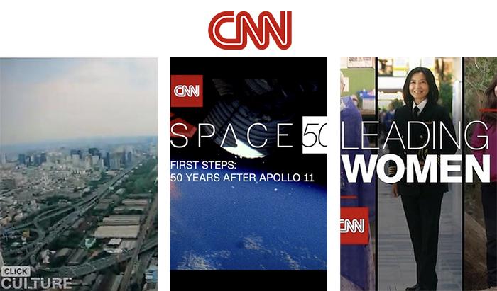 CNN Screening Room
