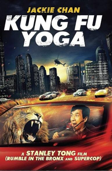 KungFu Yoga1
