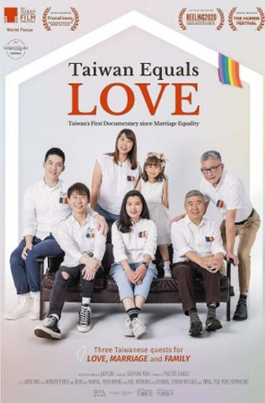 Taiwan Equals Love