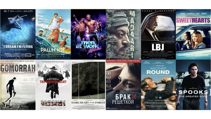 Film Festival Favorites and Newest Titles On Vuulr