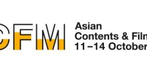 ACFM_logo_2021